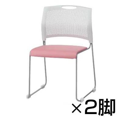 【2脚セット】会議椅子 ミーティングチェア NSWシリーズ スタッキングチェア 背もたれ色:ホワイト レザーチェア / NSW-T10L
