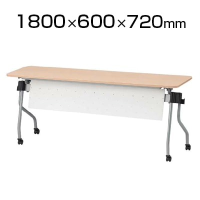 NTA-Nシリーズ フォールディングテーブル 幕板付き 幕板色:ホワイト 幅1800×奥行600×高さ720mm / NTA-N1860PW