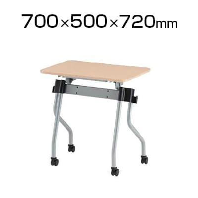 NTA-Nシリーズ フォールディングテーブル 幕板なし 幅700×奥行500×高さ720mm / NTA-N750