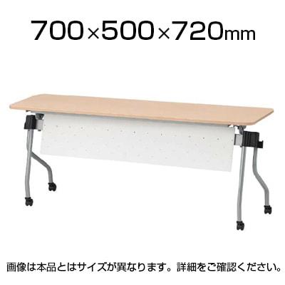 【次回入荷未定】NTA-Nシリーズ フォールディングテーブル 幕板付き 幕板色:ホワイト 幅700×奥行500×高さ720mm / NTA-N750PW