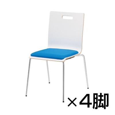 【4脚セット】会議椅子 おしゃれ PMシリーズ リフレッシュチェア 4本脚タイプ 布張り