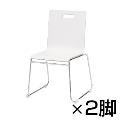 【2脚セット】会議椅子 おしゃれ PMシリーズ リフレッシュチェア ループ脚タイプ  木製 / PM-55M