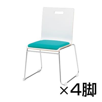 【4脚セット】会議椅子 おしゃれ PMシリーズ リフレッシュチェア ループ脚タイプ 布張り