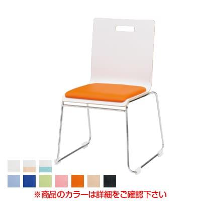会議椅子 ミーティングチェア PMシリーズ リフレッシュチェア ループ脚タイプ レザー張り 国産