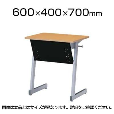 研修用デスク セミナーデスク 幕板付き 幅600×奥行400×高さ700mm
