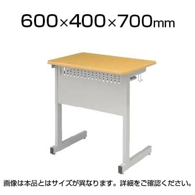 研修用デスク セミナーデスク 幕板付き 幅600×奥行400×高さ700mm / SKC-6040P