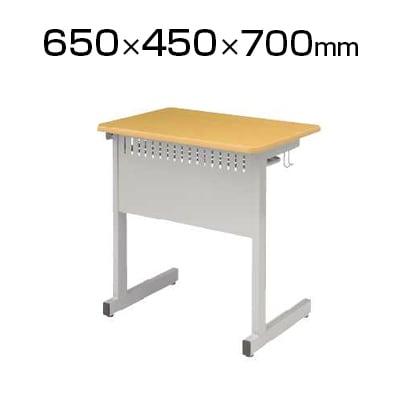 研修用デスク セミナーデスク 幕板付き 幅650×奥行450×高さ700mm / SKC-6545P