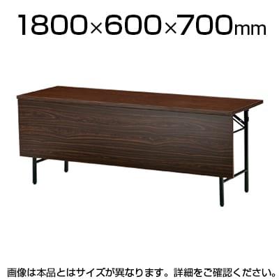折りたたみテーブル/幅1800×奥行600mm/棚付・パネル付き・共貼りタイプ/TO-T-1860P