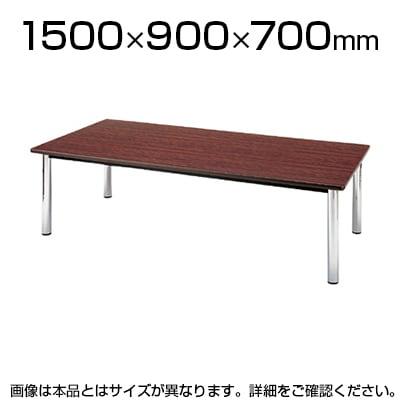 ミーティングテーブル スタイリッシュデザイン/角型 幅1500×奥行900mm/TC-1590【角型】