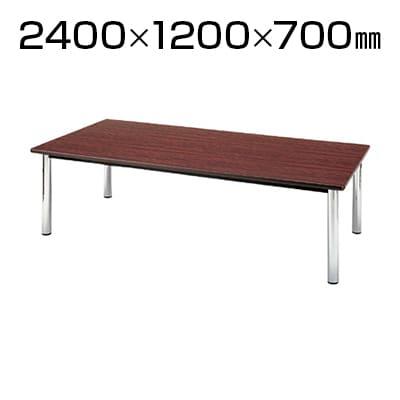 ミーティングテーブル スタイリッシュデザイン/角型 幅2400×奥行1200mm/TC-2412 幅2400mm【角型】