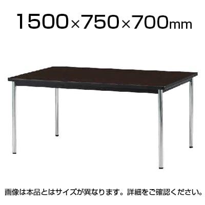 会議机 おしゃれ ミーティングテーブル アジャスター脚 幅1500×奥行750×高さ700mm / TJA-1575