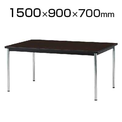 会議机 おしゃれ ミーティングテーブル アジャスター脚 幅1500×奥行900×高さ700mm / TJA-1590