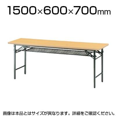 会議用 折りたたみテーブル 棚付き パネルなし ソフトエッジタイプ 幅1500×奥行600mm