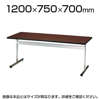 長机 打ち合わせテーブル テーブル 会議用 角型 幅1200×奥行750mm