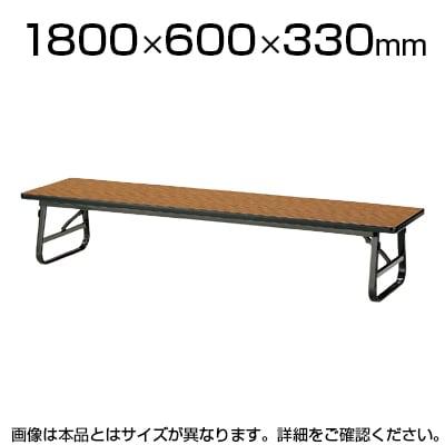 ローテーブル 座卓 座卓テーブル ソフトエッジタイプ バネ式 幅1800×奥行600mm