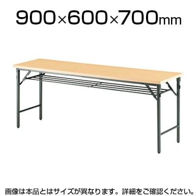 会議用 折りたたみテーブル 棚付き パネルなし 幅900×奥行600mm