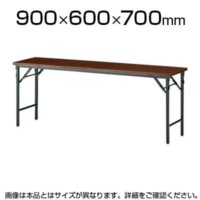 会議用 折りたたみテーブル 棚なし パネルなし 幅900×奥行600mm