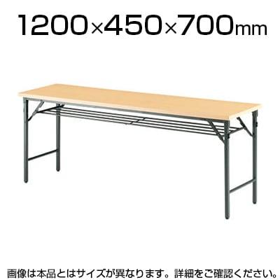 会議用 折りたたみテーブル 棚付き パネルなし 幅1200×奥行450mm
