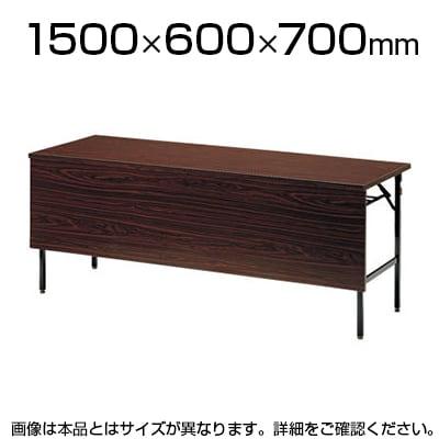 会議用 折りたたみテーブル 棚付き パネル付き 幅1500×奥行600mm