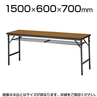 会議用 折りたたみテーブル ソフトエッジタイプ 棚付き パネルなし 幅1500×奥行600mm