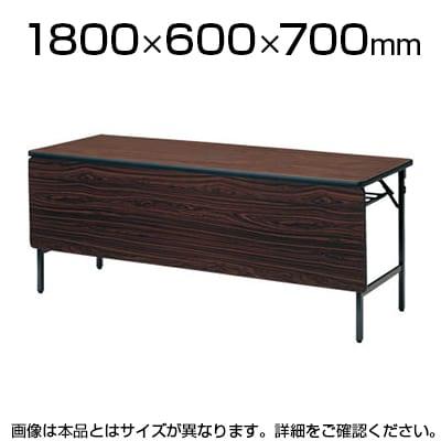 会議用 折りたたみテーブル 棚付き パネル付 幅1800×奥行600mm
