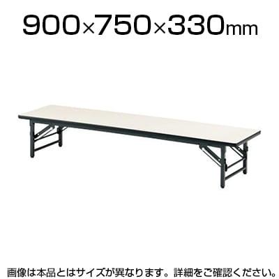 ローテーブル 座卓 座卓テーブル ソフトエッジタイプ 幅900×奥行750mm