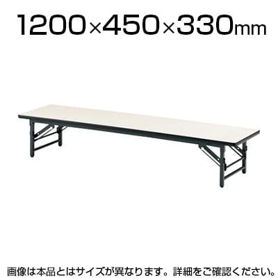 ローテーブル 座卓 座卓テーブル ソフトエッジタイプ 幅1200×奥行450mm