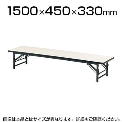 ローテーブル 座卓 座卓テーブル ソフトエッジタイプ スライド式 幅1500×奥行450mm