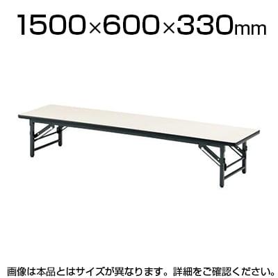 ローテーブル 座卓 座卓テーブル ソフトエッジタイプ スライド式 幅1500×奥行600mm