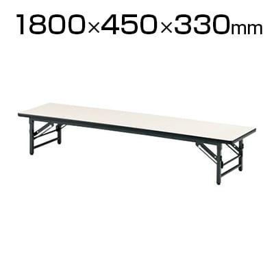 ローテーブル 座卓 座卓テーブル ソフトエッジタイプ スライド式 幅1800×奥行450mm