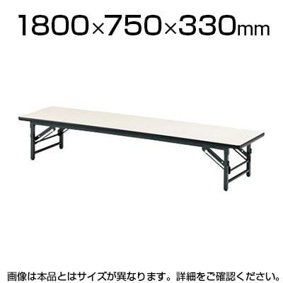 ローテーブル 座卓 座卓テーブル ソフトエッジタイプ 幅1800×奥行750mm