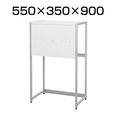 【国産】マルチスタンド(受付台・電話台利用可能)前板・棚板共用 幅550mm×奥行350mm×高さ900mm TP-LAS-EC