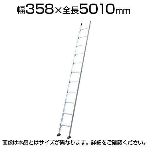ピカ 1連ハシゴスーパーコスモス1CSM型 5m 1CSM-50