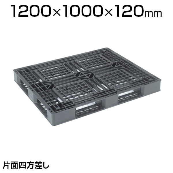 TJL-D4-1210E   樹脂パレット 片面4方差 1200mm×1000mm トラスコ中山 (TRUSCO)