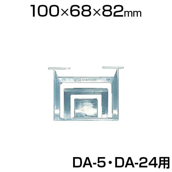 [オプション] トラスコ中山 DAシリーズコンテナ用カードケース TRUSCO DA5・DA24用 DA-CA-NO2 / 819-1780