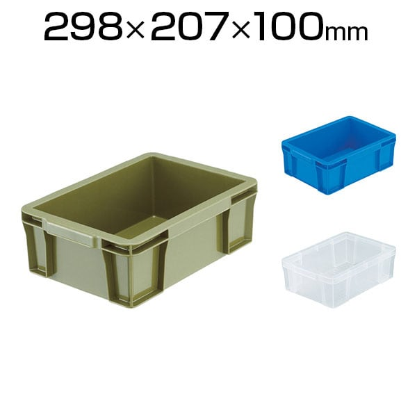 THC-04B   THC型コンテナ 収納ボックス コンテナボックス 有効内寸246×165×96mm トラスコ中山 (TRUSCO)
