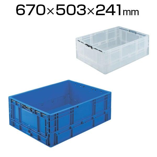 TPO-462.5 | TPO型 折りたたみコンテナ 収納ボックス コンテナボックス TP規格 63L  トラスコ中山 (TRUSCO)