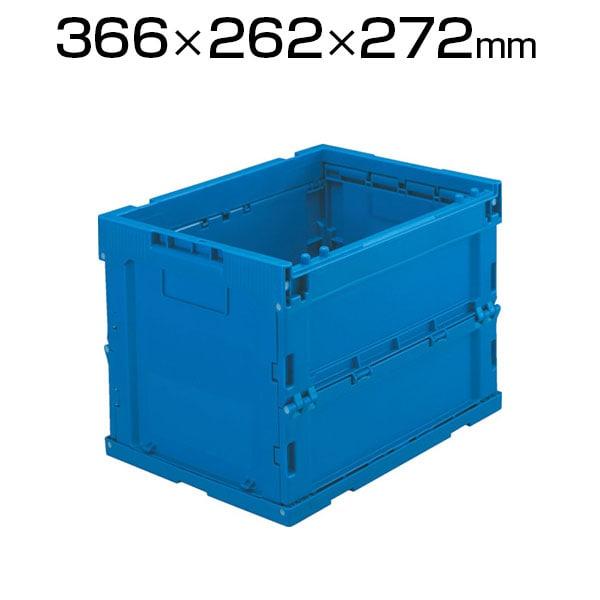 TR-S20   α折りたたみコンテナ オリコン 箱 収納ボックス 20L ダークブルートラスコ中山 (TRUSCO) / 512-6088