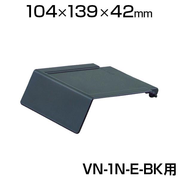 [オプション] トラスコ中山 導電性コンテナVN型VN-1N-E-BK用フタ ブラック TRUSCO VN-1NF-E-BK / 352-5252