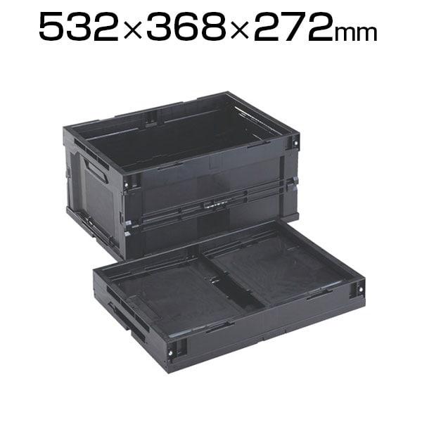 CR-S40-EA | 導電性折り畳みコンテナ 収納ボックス オリコン 箱 40L ブラック トラスコ中山 (TRUSCO) / 819-1374