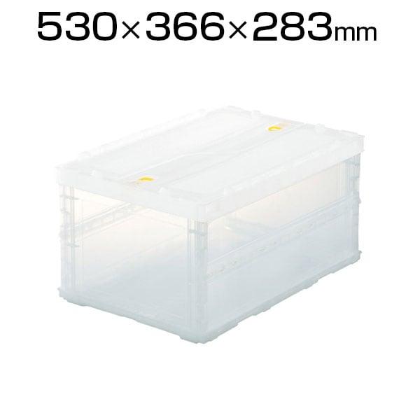 TSK-C40B | 薄型折りたたみコンテナ スケルトン スケルコン オリコン 箱 40Lロックフタ付 透明 トラスコ中山 (TRUSCO) / 344-9416