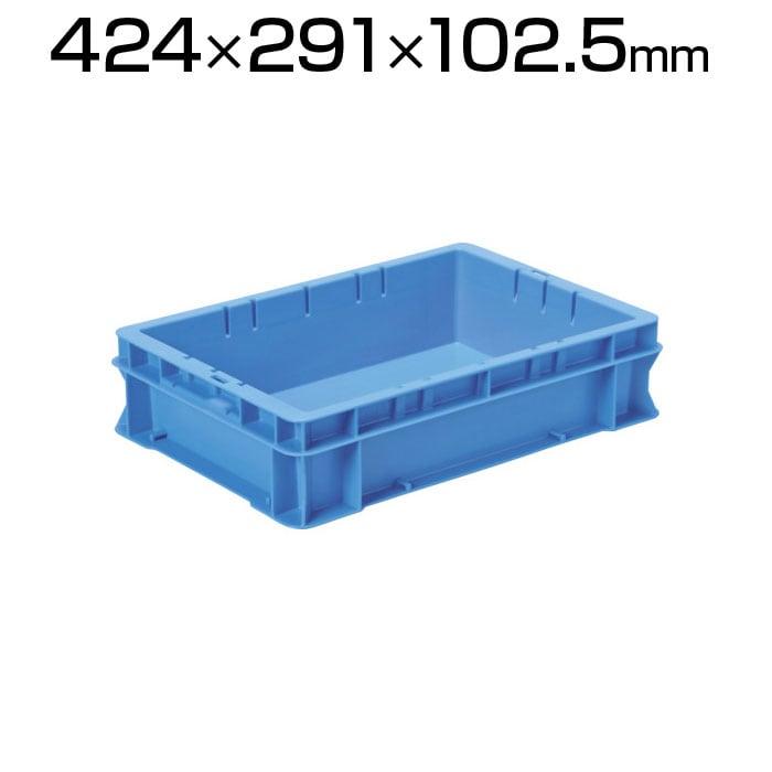 DIC F型コンテナF-8  幅424×奥行291×高さ102.5mm