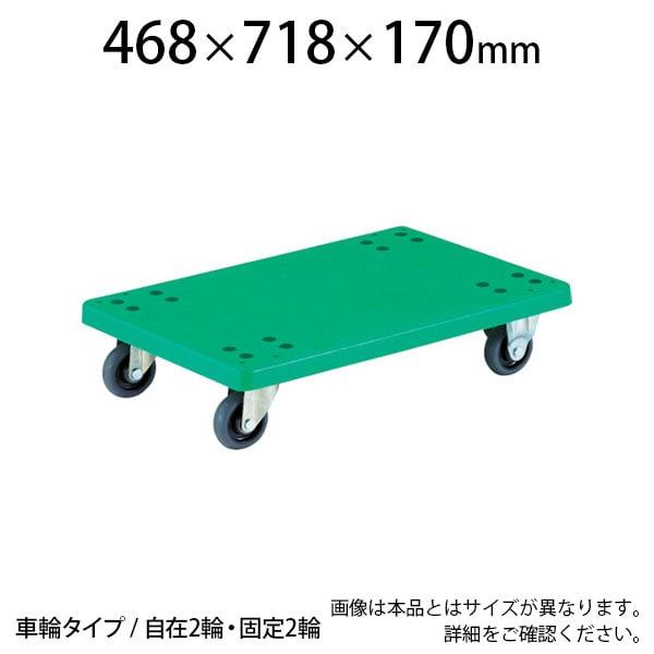 TP-715 | グランカート 平台車 幅468×奥行718×高さ170mm トラスコ中山 (TRUSCO) / 489-3026