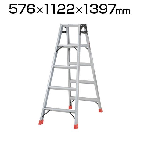 TPRK-150 | ハシゴ兼用脚立 アルミ合金製脚カバー付 高さ1.40m トラスコ中山 (TRUSCO)