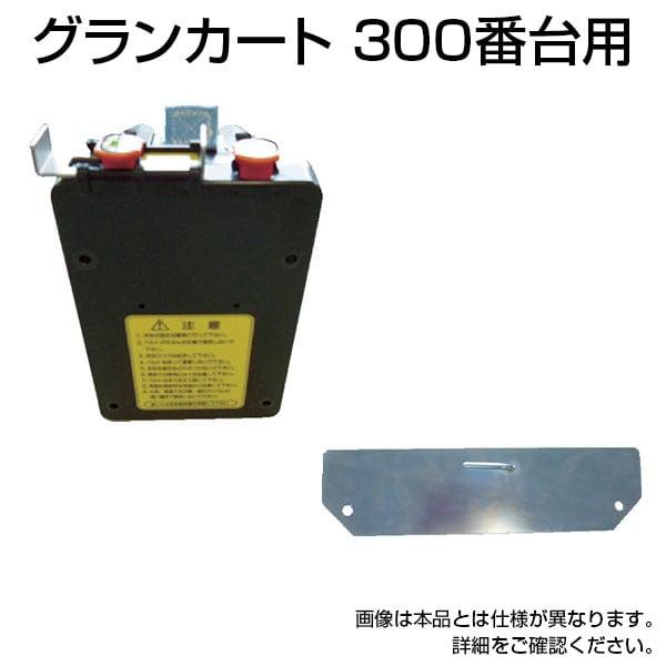 [オプション]TRUSCO キャリーベルト ドンキーカート300番台用セット CB-300NSET / 489-5886
