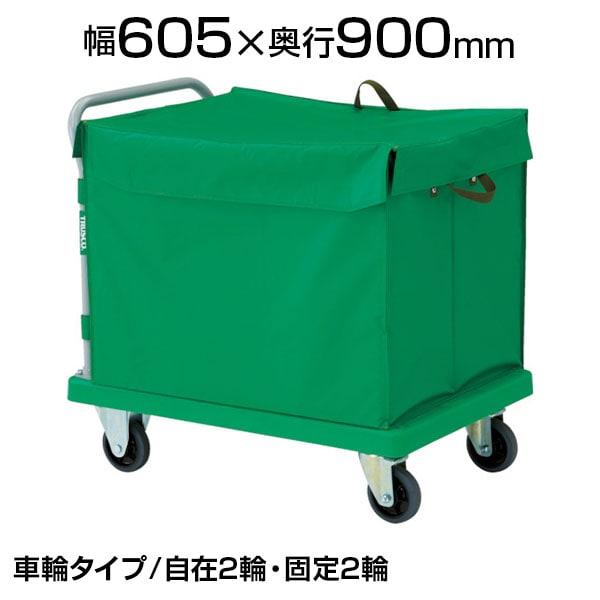トラスコ中山 (TRUSCO) TP-902-THB | 樹脂台車 グランカート 台車 ハンドトラックボックス(蓋付き) 均等耐荷重400kg 幅605×奥行900×高さ230(全高1000)mm