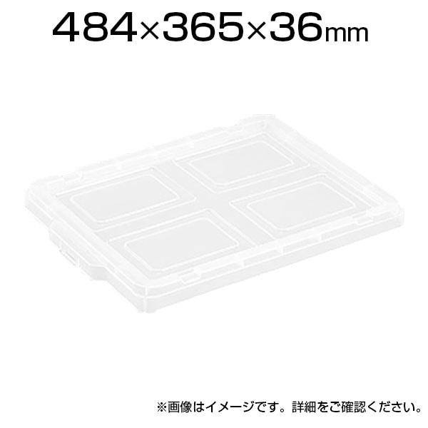 [オプション]サンコー サンボックス#31フタ 透明 SK-31-F-TM / 342-3891