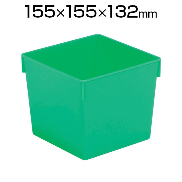 サンコー サンバケット#3N グリーン SKBU-3N-GR / 469-8762