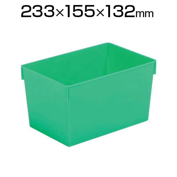 サンコー サンバケット#4N グリーン SKBU-4N-GR / 469-8771