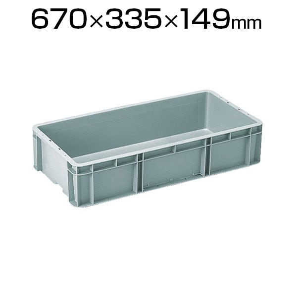 サンコー サンボックス TP361.5 ライトグレー SK-TP361.5-GLL / 342-5410